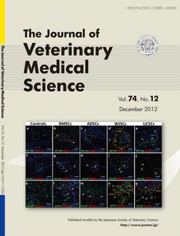 Vol.74, No.12 November 2012