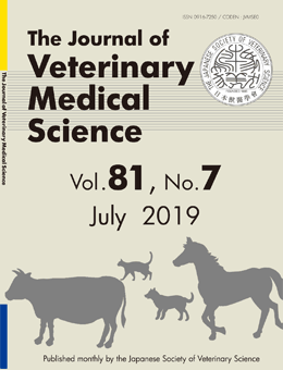 The Journal of Veterinary Medical Science | JVMS Journal home