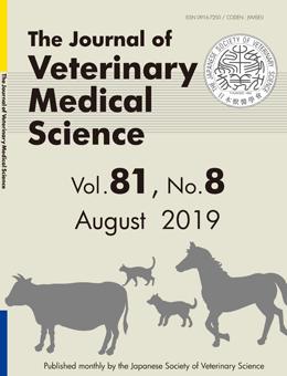 vol-81-no-8-august-2019