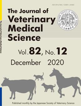 vol-82-no-12-december-2020