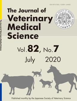 vol-82-no-7-july-2020
