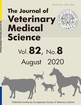 vol-82-no-8-august-2020